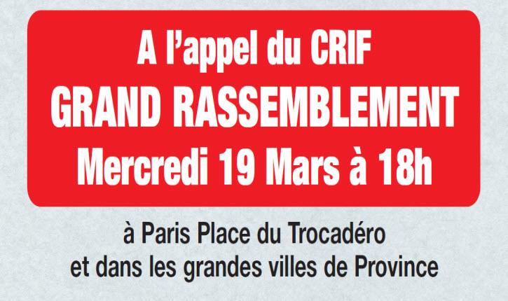 Europe Israël appelle à rejoindre la manifestation organisée par le CRIF le 19 mars à 18 h place du Trocadéro «la haine du juif, ça suffit !»