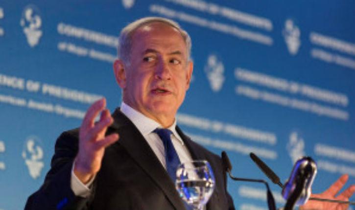 «Pas de discussions sans reconnaissance d'Israël»