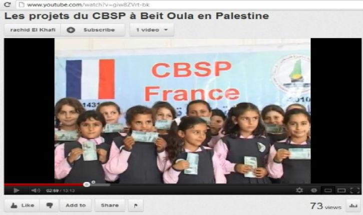 La France peut elle encore fermer les yeux sur les associations françaises qui financent le terrorisme ?