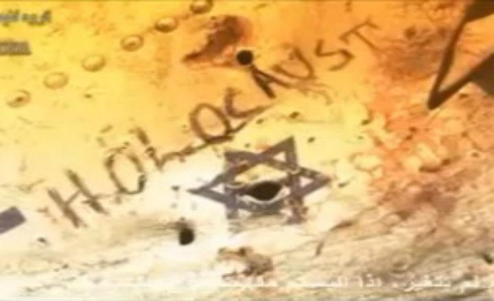 Une nouvelle vidéo iranienne représente la destruction atomique d'Israël
