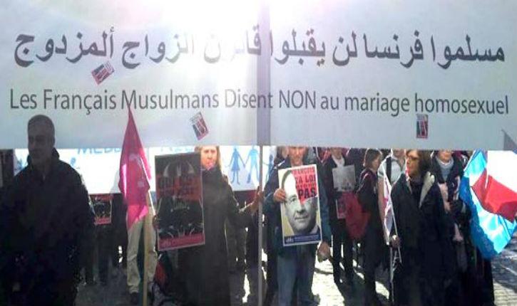 Rencontre mariage musulman canada
