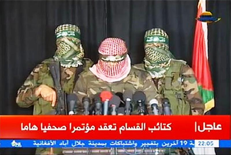 Gaza : Découverte d'un nouveau tunnel terroriste limitrophe d'Israël.(Vidéo)