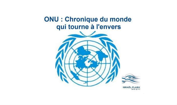 L'obsession de l'ONU aux mains de l'OCI: 20 résolutions contre Israël pour seulement 3 contre d'autres pays !