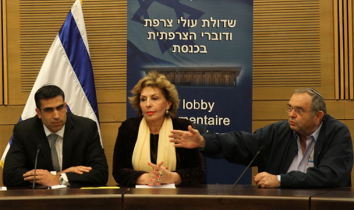 Israël débloque un budget pour faciliter l'arrivée de 15.000 juifs de France d'ici 36 mois.