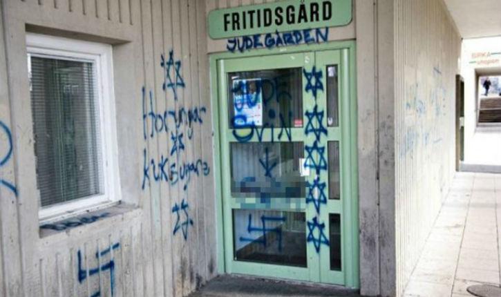 Suède: Un centre de jeunesse a été vandalisé par des inscriptions antisémites
