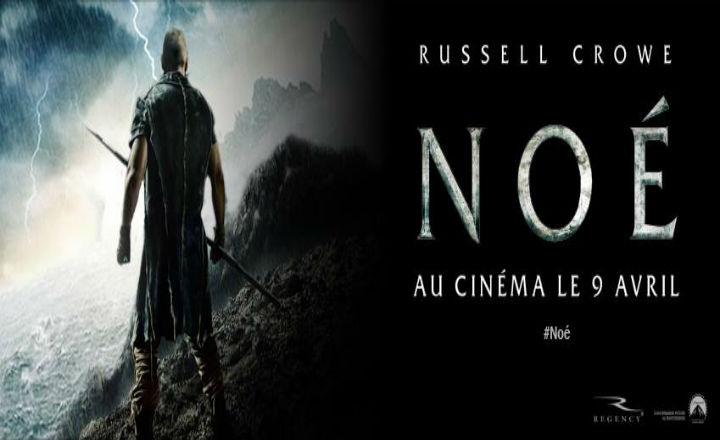 Noé interdit en terre d'Islam