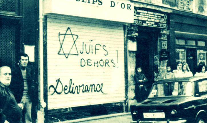 Antisémitisme: plusieurs agressions en Seine Saint-Denis contre des candidats aux élections municipales de confession juive
