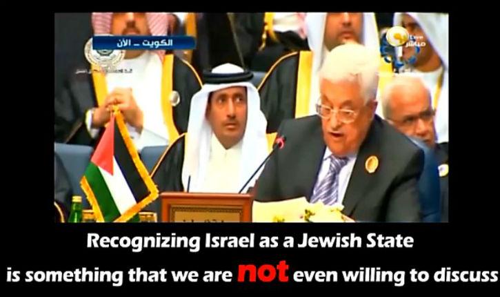 Vidéo : Abou Mazen dit NON à la paix avec Israël