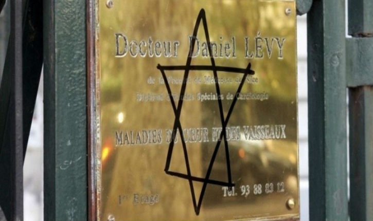Au Maroc, une organisation dresse la liste des marocains collabos de « l'entité sioniste »