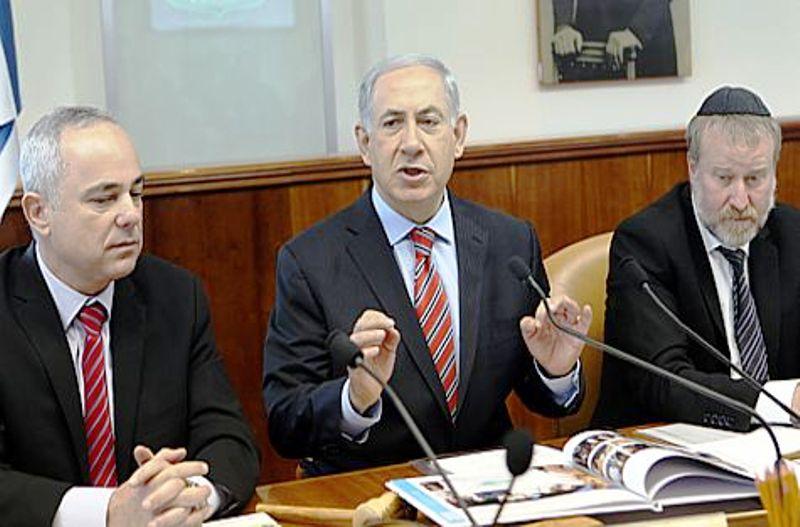 Déclaration du Premier ministre Netanyahu sur l'échec des négociations de paix.