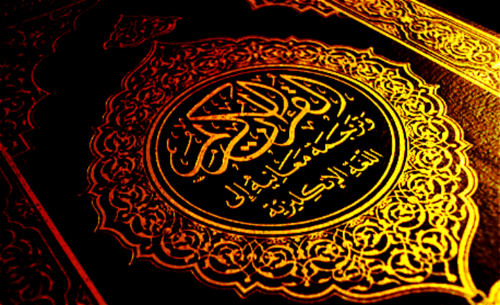 Comprendre le fanatisme prosélyte de l'islam radical