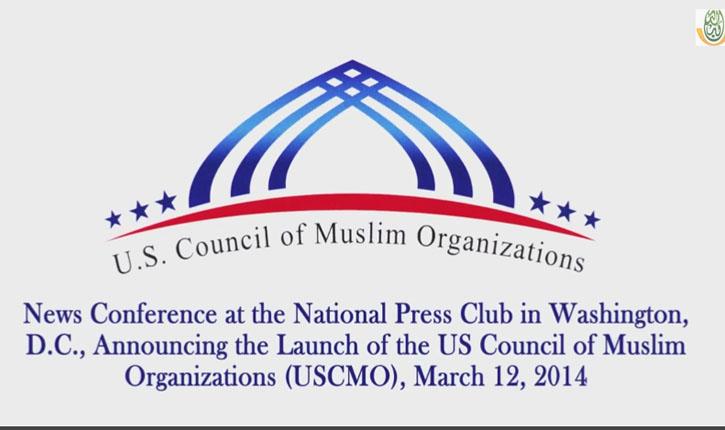 Les Frères Musulmans se préparent à avoir un parti aux USA pour 2016.