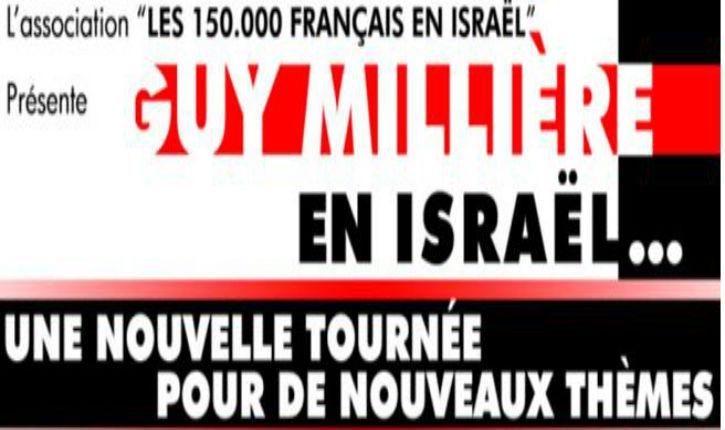 Prochaines conférences de Guy Millière en Israël