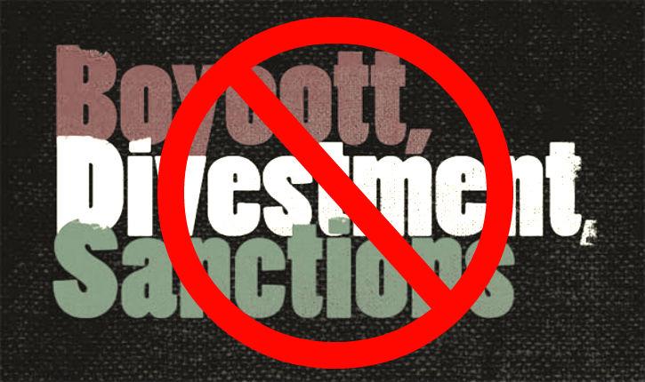 Espagne : la Cour Suprême a ratifié une décision selon laquelle le boycott d'Israël par BDS est discriminatoire et illégal
