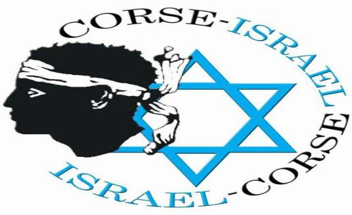 Présentation de l'association Corse Israël par son président (vidéo)