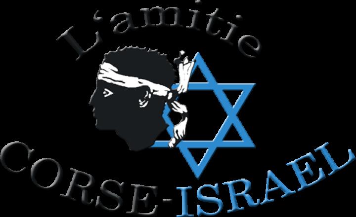 La Corse et son soutien au peuple juif et à l'Etat d'Israël, par Corsica Israël (vidéo)