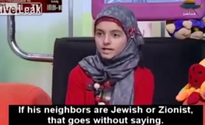 Une animatrice d'une télévision palestinienne exhorte les enfants à tuer « tous » les Juifs