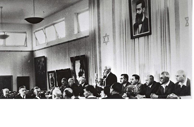Pour les 66 ans de l'indépendance d'Israël, Netanyahu propose de renforcer la Loi Fondatrice de l'Etat Juif.