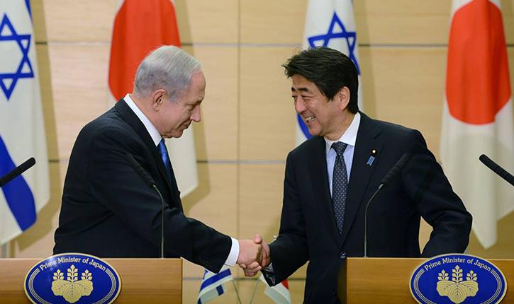 Israel Japon: signature des accords de coopération dans la haute technologie et l'anti terrorisme