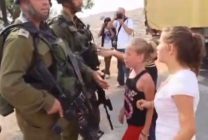 """Résultat de recherche d'images pour """"Hamed al-Masri, 15 ans, une adolescente palestinienne assassinée par les militaires israëliens"""""""
