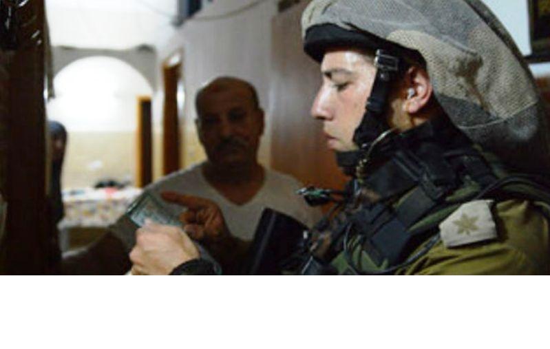 Les USA demandent à Israël de faire preuve de retenue envers les «palestiniens» lors de ses opérations de recherche