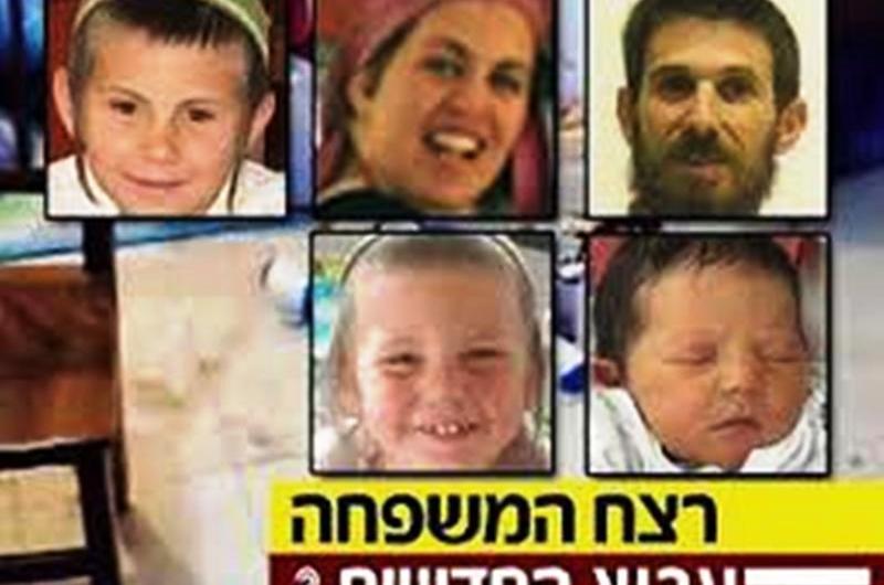 Ce n'est pas Israël qui est la cause de la barbarie qui sévit dans le monde musulman c'est l'islam lui-même. Par Salem Ben Ammar