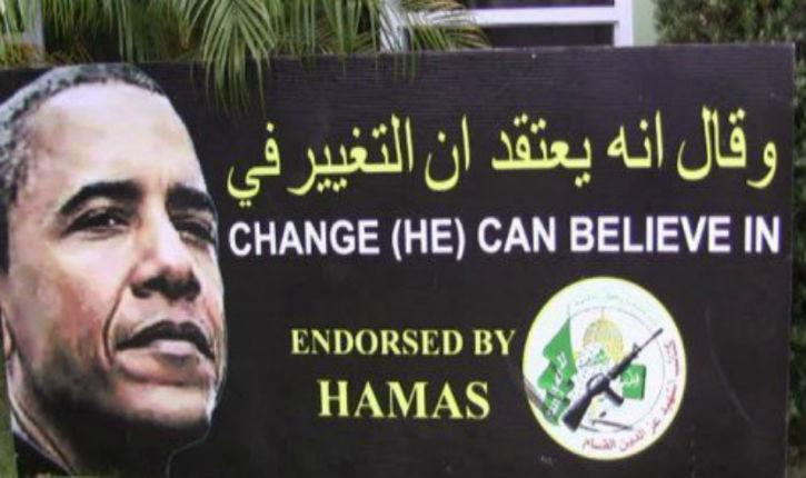 Le plus dangereux ennemi d'Israël : Obama