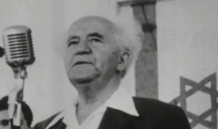 L'Aliya n'était pas pour les Juifs américains. 1948-1952  – par Marc-André Charguéraud