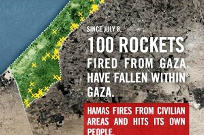 Selon Tsahal, au moins 100 roquettes du Hamas ont frappé des sites à l'intérieur de la Bande de Gaza