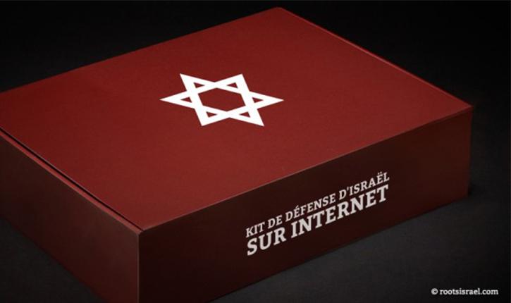 KIT DE DÉFENSE D'ISRAËL SUR INTERNET de Rootisrael.com