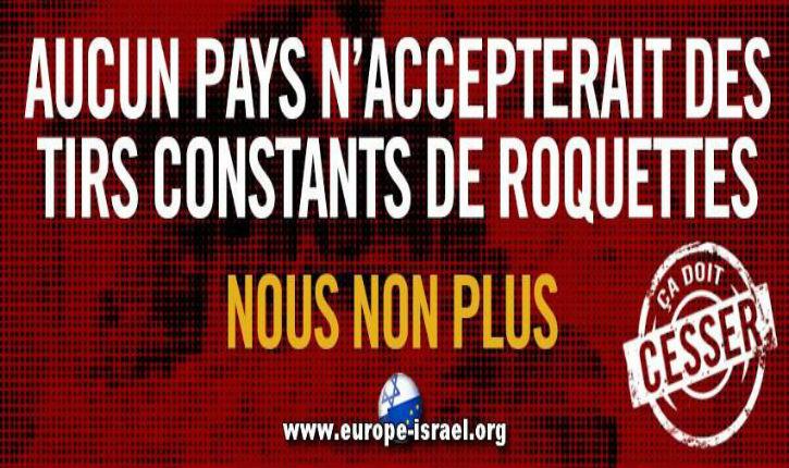 Pétition: Israël a le droit de se défendre face aux attaques terroristes !