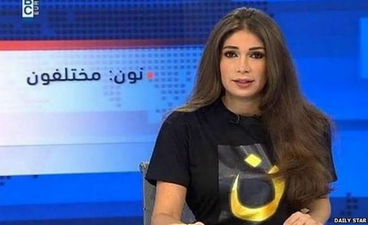 Liban : le courage d'une présentatrice vedette de la télévision s'affichant avec le  ﻥ