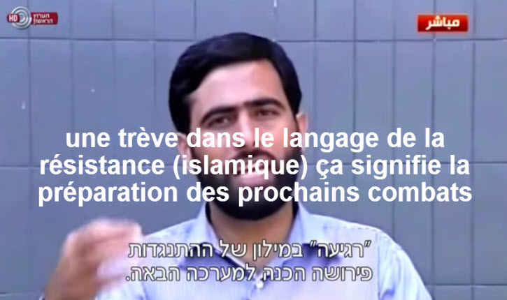 Vidéo: Pour le Hamas une trêve sert à préparer les prochains combats