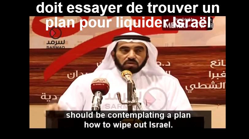Vidéo : « Pas de cessez le feu, nous devons anéantir Israël » Imam Koweïtien