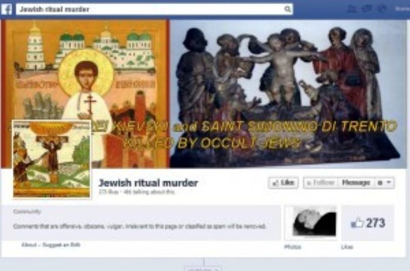 Facebook : La page «Meurtre Rituel Juif» supprimée puis restaurée 24 heures après.