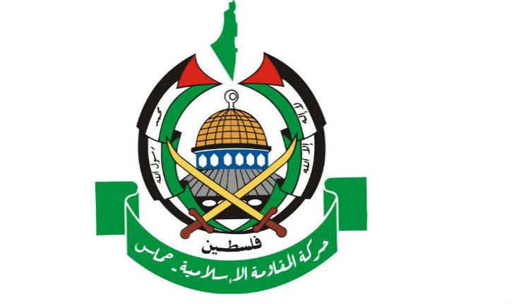 La Charte du mouvement terroriste islamique Hamas – Un document à mettre entre toutes les mains