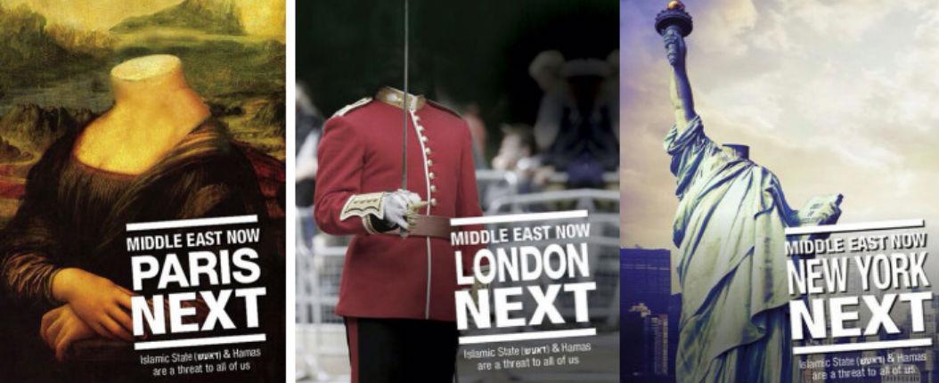 Après Israël ce sera le tour de Paris, Londres, New York…