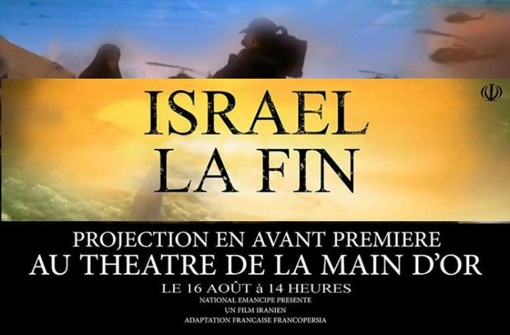 Pétition : Dieudonné est bien un islamiste chiite, il projette dans son théâtre un film iranien prévoyant la destruction d'Israël !