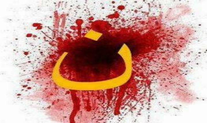 Les coptes égyptiens exécutés d'une balle dans la tête après avoir refusé de «renier leur foi»