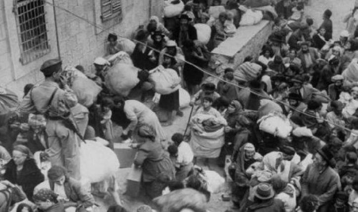 1948 : l'expulsion des Juifs de Jérusalem par les armées arabes