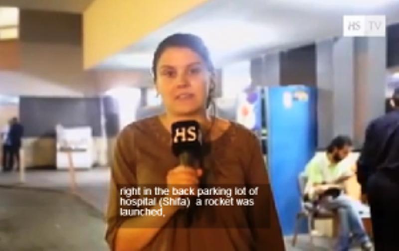 Un reportage de la TV finlandaise confirme que le secteur de l'hôpital d'Al Shifa à Gaza est une base de lancement de roquettes vers Israël. (VIDEO)