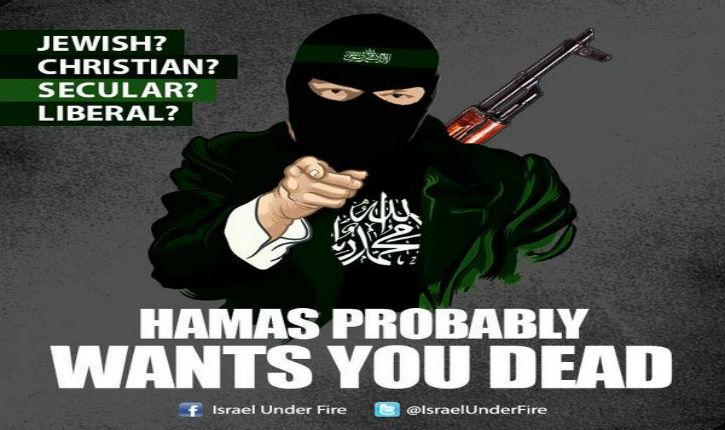 La dernière confrontation à Gaza s'inscrit dans la lutte contre le djihadisme mondial