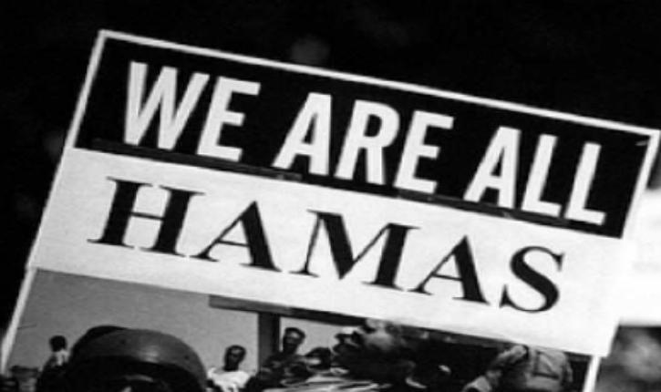 L'Union Européenne «obligée» de retirer le Hamas de la liste des organisations terroristes à cause d'un vice de procédure !