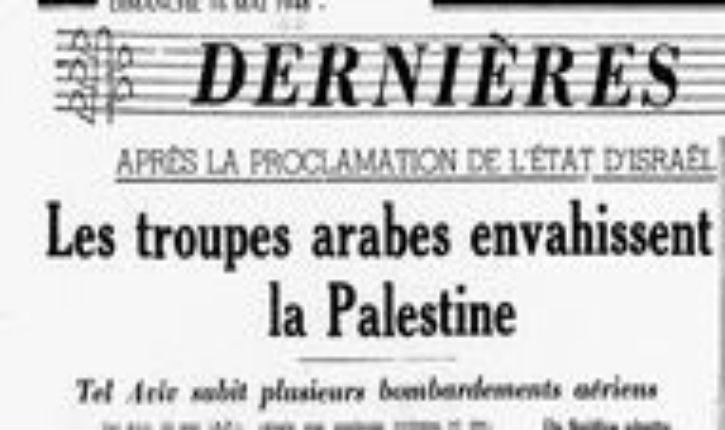 Ils ont volé la terre des  Juifs ! les arabes ont envahi la Palestine