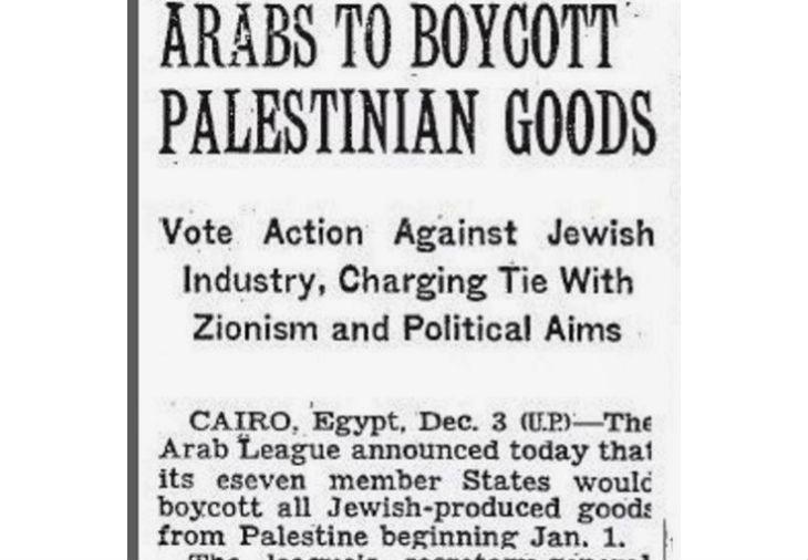 Crise de nerfs chez les antisionistes: un journal de 1945 rappelle que les Palestiniens… ce sont les Juifs !