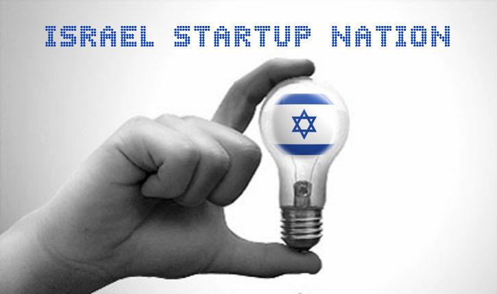 Pas de chance pour les antisémites de BDS : Les exportations israéliennes vont dépasser les 100 milliards$ pour la première fois en 2017