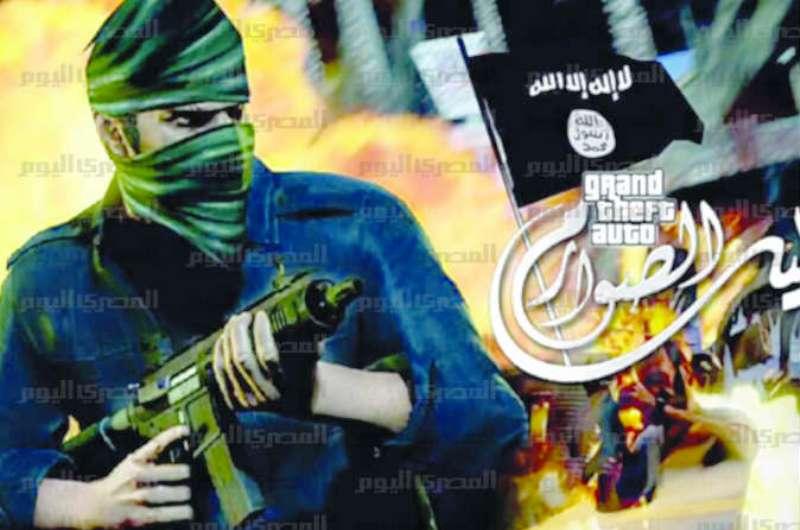 """L'État Islamique crée un jeu vidéo pour inspirer et former les djihadistes; les personnages crient """"Allahu Akbar"""" en décapitant leurs adversaires."""