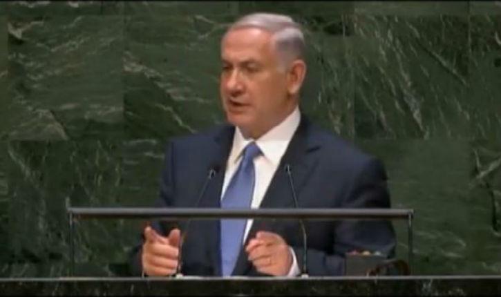 Israël, État Juif, pour quoi faire ? par Gil Kessary