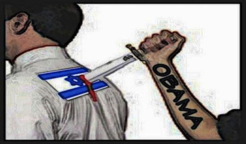 Les Guerres d'Obama contre Israël