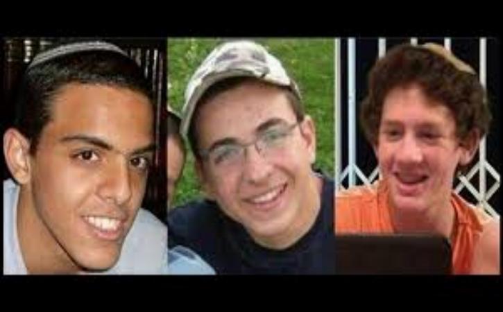Justice est faite pour Naftaly, Gilad et Eyal, les trois jeunes adolescents israéliens assassinés par des membres du Hamas